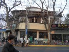 L'ancienne concession internationale de Shanghai (2)