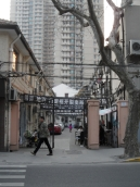 L'ancienne concession internationale de Shanghai (3)