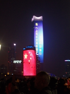 Shanghai by night (41)