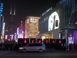 Shanghai by night (53)