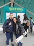Shanghai - First impression (1)