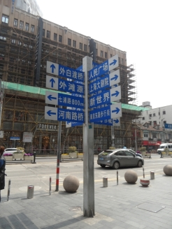 Shanghai - First impression (12)
