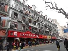 Shanghai - First impression (17)