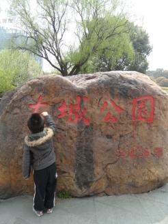 Shanghai - First impression (48)
