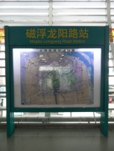 Shanghai - First impression (7)