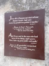 Basilique Sainte Anne (11)