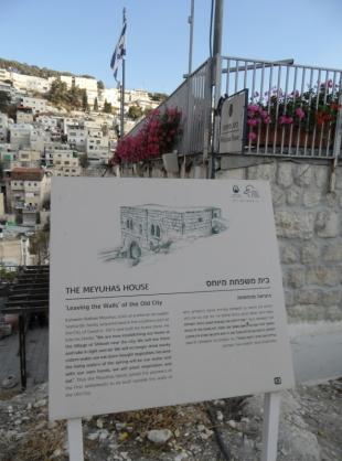 City of David (103)