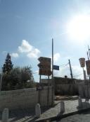 City of David (3)