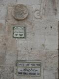 Jerusalem avec guide ! (19)