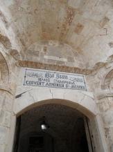 Jerusalem avec guide ! (30)