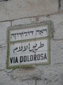 Via Dolorosa et l'Église du Saint-Sépulcre (1)