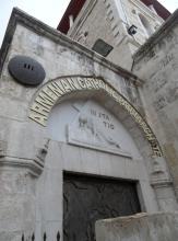Via Dolorosa et l'Église du Saint-Sépulcre (15)