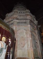 Via Dolorosa et l'Église du Saint-Sépulcre (33)