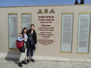 Western wall (29)