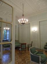 Palais Royal (251)
