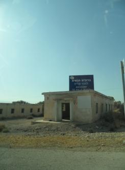 Dead Sea - Kalia Beach (7)
