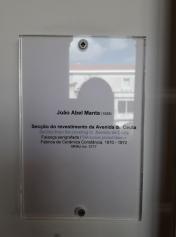 Musée national de l'Azulejo (150)