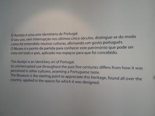 Musée national de l'Azulejo (29)